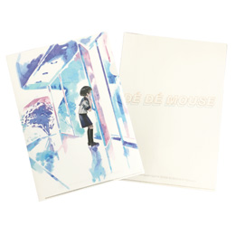 be yourself  plastic file folder