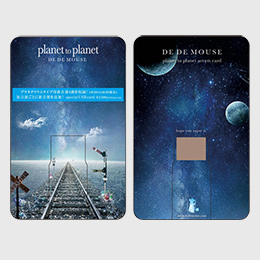 DE DE MOUSE planet to planet access card