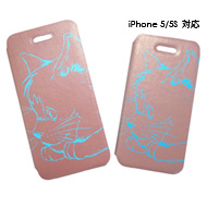 Tom cat iPhone case  for 5/5S